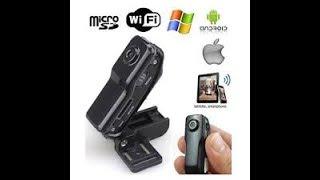 اصغر كاميرا مراقبة عن طريق الجوال small ip camera