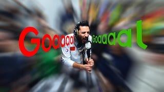 المغرب 1 - 0 ساحل العاج، هدف رشيد عليوي بصوت كريم مراد