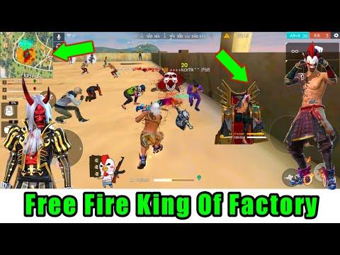 Garena Free Fire King Of Factory Fist Fight 14 | Custom Room Kills Highlights | #FreeFire