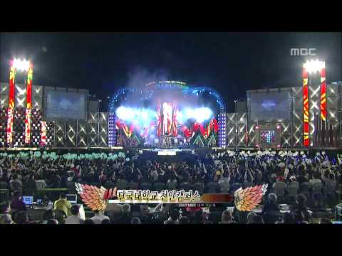 Cha Tae-hyun - Two-lane Road Bridge, 차태현 - 이차선 다리, MBC College Musicians Festival 2