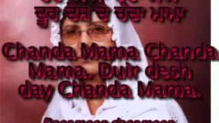 """Chanda Mama"" (moon) Children Song-Indian Notation, Subtitles and translation"