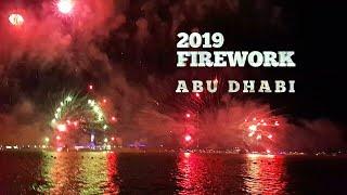 2019 NEW YEAR FIREWORKS ABU DHABI HAPPY NEW YEAR