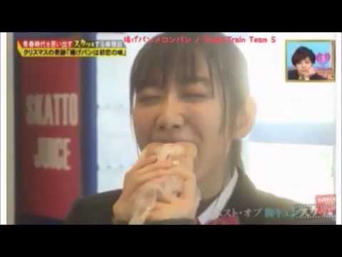 胸キュンスカッとのドラマがMVに「揚げパンは初恋の味」 【岡本夏美】 トレトレS
