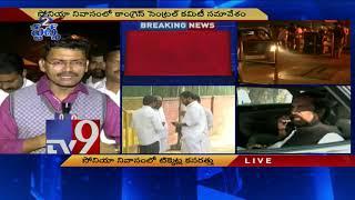 2 States Bulletin   Top News from Telugu States    12-11-2018 – TV9