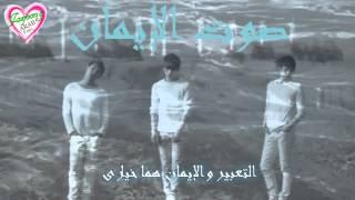 Download [Arabic Sub] JYJ - Creation Lyrics