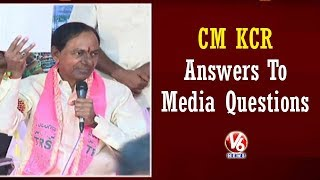 cm kcr press meet