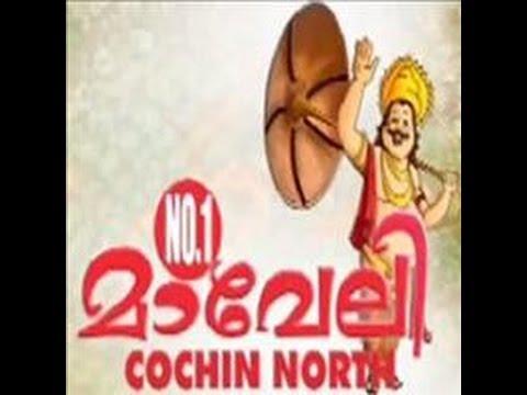 No 1 Maveli Cochin North 2011:Full Malayalam Movie