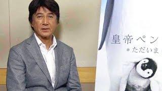ムビコレのチャンネル登録はこちら▷▷http://goo.gl/ruQ5N7 12年の時を経...