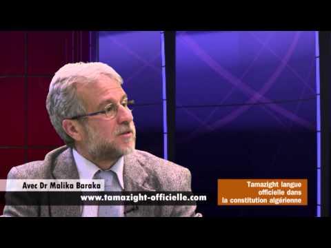 Tamazight langue officielle avec Malika Baraka sur Berbère Télévision