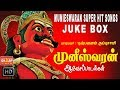 Muneeswaran Aavesa Paadalgal Juke Box Super Hit Muni Part-3 video
