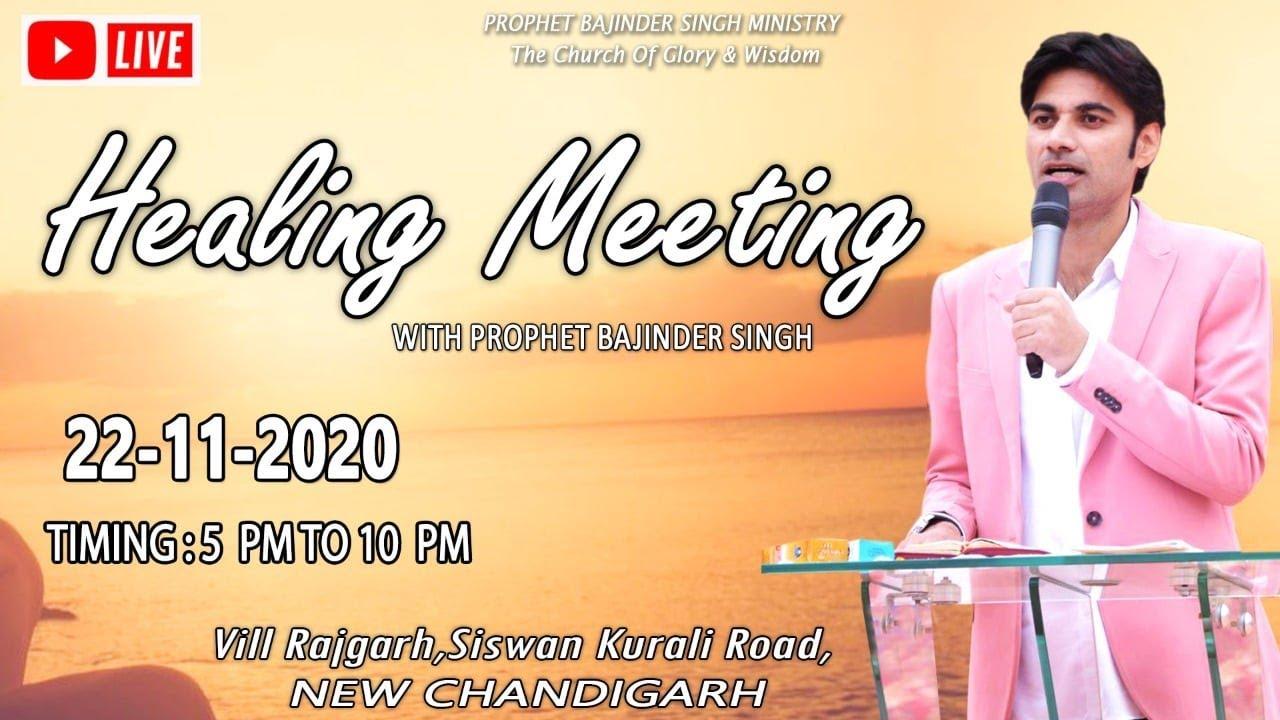 Prophet Bajinder Singh Ministry Evening  Live Meeting