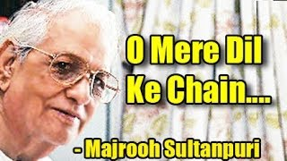Majrooh Sultanpuri - Biography