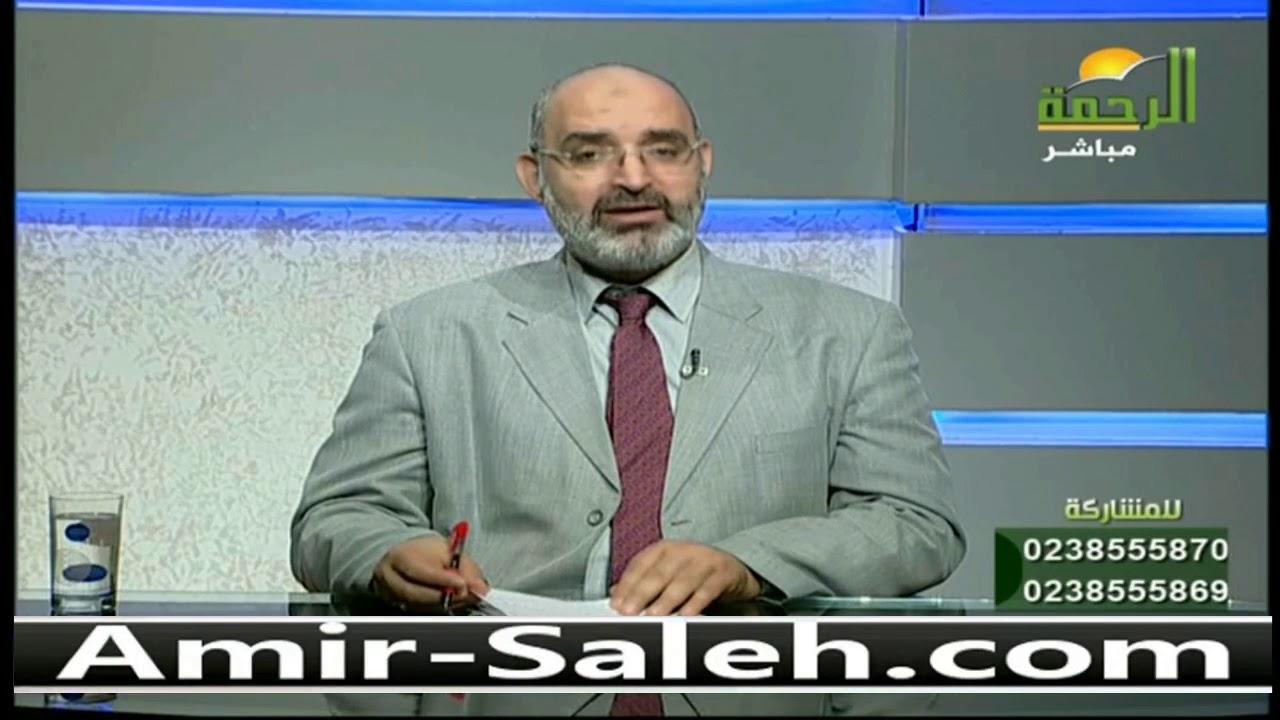 الإعوجاج في العمود الفقري | الدكتور أمير صالح