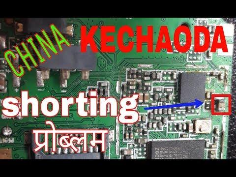 Kechaoda k116 charging problem