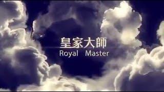 台灣艾多美第一位皇家大師 Royal Master - 董綺芳晉級影片