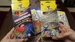 РАСКРАСКИ АНТИСТРЕСС/КАНЦЕЛЯРИЯ/НОВИНКИ/ПОКУПКИ/ЛЕОНАРДО