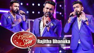 Rajitha Bhanuka | Suwanda Danee (සුවඳ දැනී  ) | Dream Star Season 10 Thumbnail