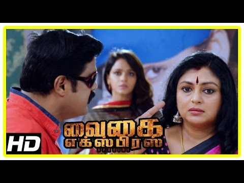 Vaigai Express Movie Scenes | Suman behind Suja's case | RK inquires Sriranjini | Neetu