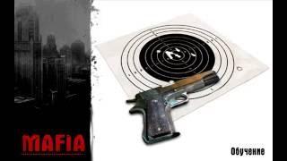Mafia - Мафия: The City of Lost Heaven - Как должно проходить обучение в играх.