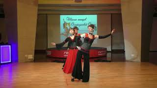 """Халия восточное танго. Благотворительный концерт """"Дари Улыбку""""23.12.17."""