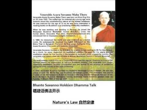 Bhante Suvanno - Nature's Law 自然定律