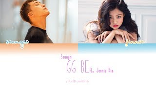 V.I(from BIGBANG) - GG BE feat. JENNIE KIM of YG NEW ARTIST