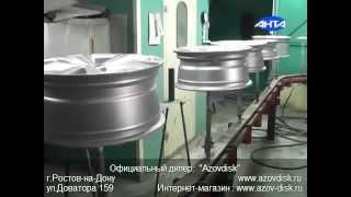 """Azovdisk""- официальный дилер завода ""Азов-Тэк"""