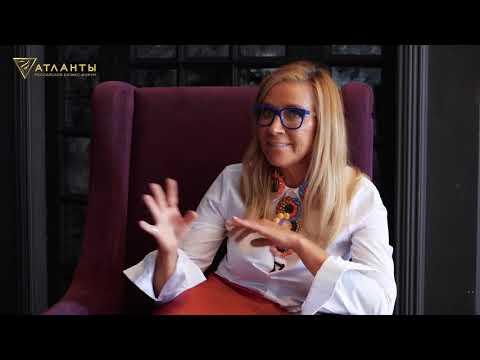 Интервью Александра Цыпкина с Никой Белоцерковской. Бизнес-форум Атланты-2018