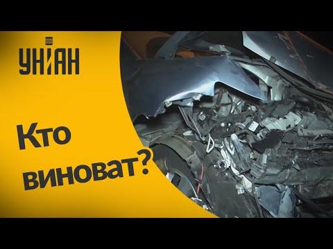 УНІАН: ДТП в столице: оба водителя убеждены в своей правоте, но кто всё таки нарушил?