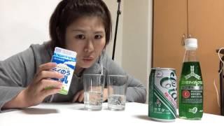 三ツ矢じゃないよ!!!三菱サイダー[#007]