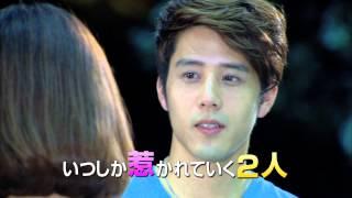 Love Around ~恋するロミオとジュリエット~ 第20話