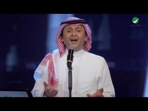 Abdul Majeed Abdullah ... Ya Ghayba - Dubai 2016   عبد المجيد عبد الله ... يا غايبة - دبي 2016