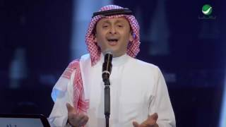 Abdul Majeed Abdullah ... Ya Ghayba - Dubai 2016 | عبد المجيد عبد الله ... يا غايبة - دبي 2016