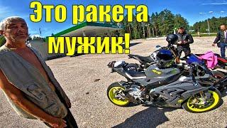 Мото Дальняк Секретный Военный Городок ЗВЁЗДОЧКА  | Новичок на Yamaha MT-09 SP