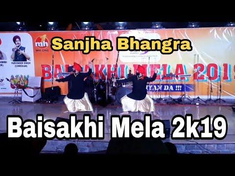 Sanjha Bhangra    2nd Runner Up    Baisakhi Mela, 2019.