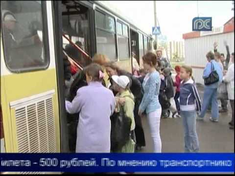 Билеты на автобус невозможно купить на вокзале. - YouTube