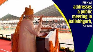 PM Modi addresses a public meeting in Ballabhgarh, Haryana