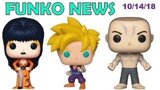 Funko News - October 14, 2018