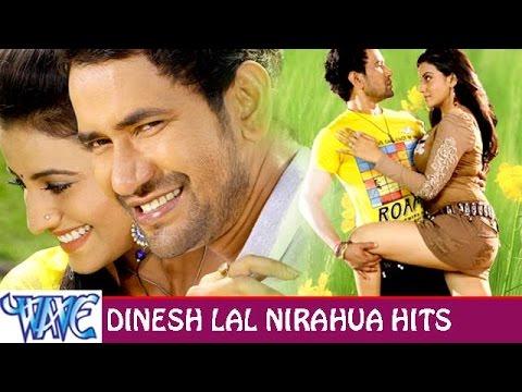 दिनेश लाल यादव निरहुआ - Dinesh Lal Yadav Nirahua Hits - Video JukeBOX - Bhojpuri Songs 2015