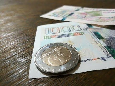الأوراق والعملة النقدية الجزائرية الجديدة بقيمة 1000 دج 500 دج 100 دج Youtube