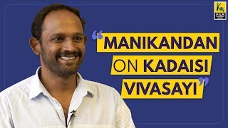 M. Manikandan On Kadaisi Vivasayi | Vijay Sethupathi | Baradwaj Rangan