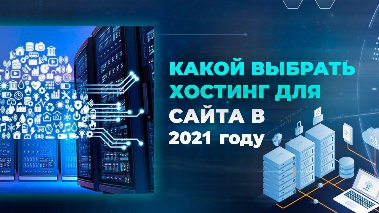 хостинг для игровых серверов 1 слот 1 рубль