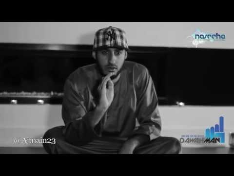 The Salah Like You Never Heard It Before! || Naseeha Sessions