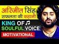 Arijit Singh 🎤(अरिजीत सिंह) Biography in Hindi | Musical Journey |  Success Story | Singer