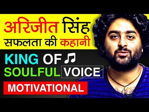 Arijit Singh 🎤(अरिजीत सिंह) Biography in Hindi | Musical Journey |  Success Story | Singer