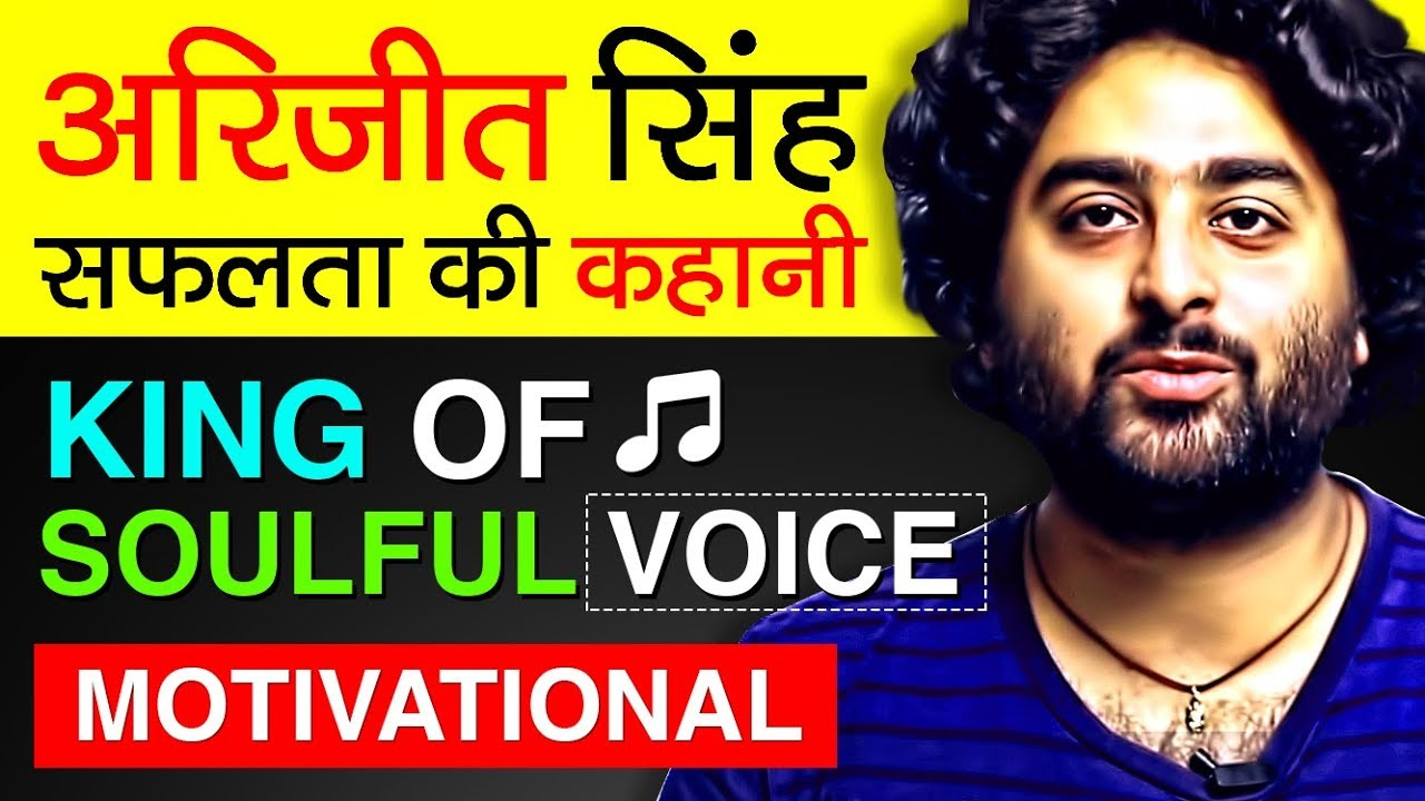 Success Story of The King of Soulful Voice - Arijit Singh