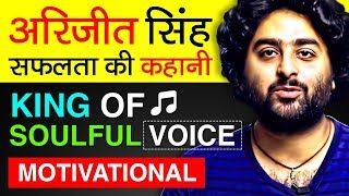 Download Video Arijit Singh 🎤(अरिजीत सिंह) Biography in Hindi   Musical Journey    Success Story   Singer MP3 3GP MP4
