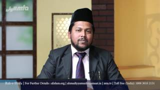 Urdu Rahe Huda 11th Feb 2017 Ask Questions about Islam Ahmadiyya