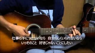 西野カナのNO.1を弾き語ってみました! 原曲キーのコードは下の動画にの...