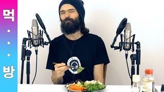 ASMR 먹방: 당근, 두부, 버섯, 브로콜리, 아보카도, 상추 먹는 소리 - 리얼사운드 [한국어, 이팅사운드, 속삭임][Mukbang, Eating sound]